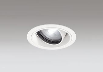 ◎ODELIC LEDユニバーサルダウンライト JR12V50W相当 オフホワイト 48° 埋込穴Φ100mm 2700K~5000K  Bluetooth調光・調色 一般型 専用リモコン対応 XD403549BC (電源・リモコン別売)