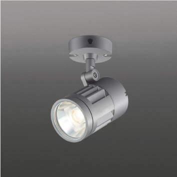 送料無料 KOIZUMI LEDエクステリアスポットライト HID35W相当 ランプ付 アウトレット☆送料無料 白色 4000K セール商品 XU52114