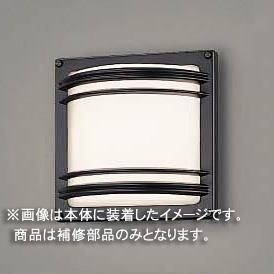 ◎東芝 補修用セード(グローブ) ガラス乳白 一般住宅用 BFBG-1330 ※受注生産品