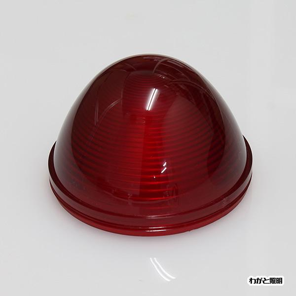 ◎パナソニック 火災報知機表示灯用樹脂製赤色グローブ BV9918