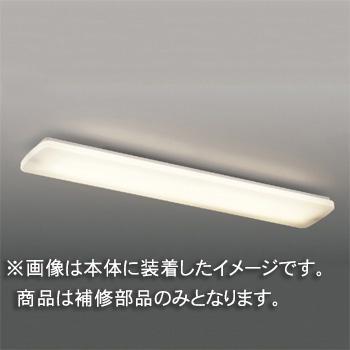 ◎東芝 補修用セード(グローブ) アクリル乳白  一般住宅用 FVHC45112 ※受注生産品