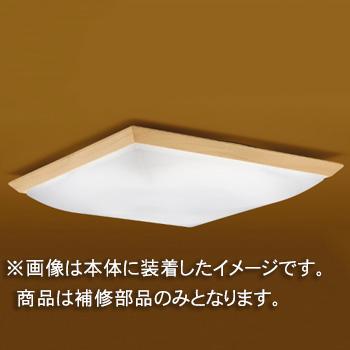 ◎東芝 補修用セード(グローブ) アクリル乳白・白木  一般住宅用 LEDHC80588 ※受注生産品