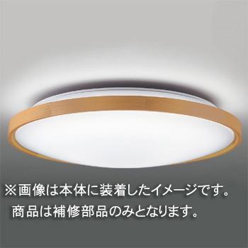 ◎東芝 補修用セード(グローブ) アクリル・木製  一般住宅用 LEDHC80603 ※受注生産品