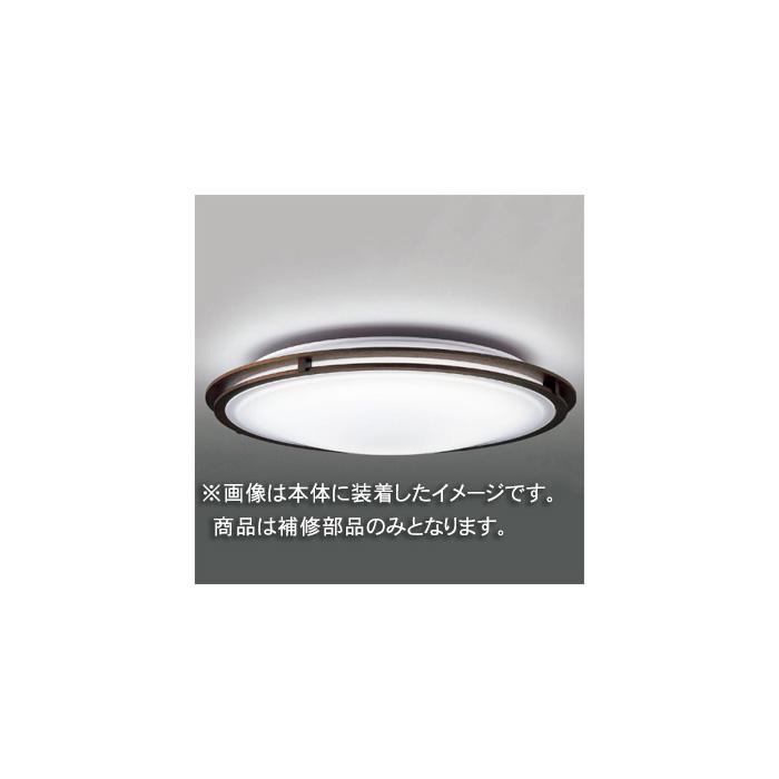 ◎東芝 補修用セード(グローブ) アクリル・木製  一般住宅用 LEDHC80675 ※受注生産品