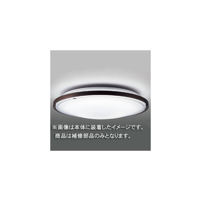 ◎東芝 補修用セード(グローブ) アクリル・木製  一般住宅用 LEDHC80676 ※受注生産品