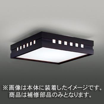 ◎東芝 補修用セード(グローブ) アクリル樹脂 乳白 一般住宅用 LEDHC81133 ※受注生産品