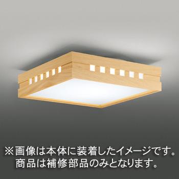 ◎東芝 補修用セード(グローブ) アクリル樹脂 乳白 一般住宅用 LEDHC81135 ※受注生産品