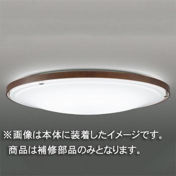 ◎東芝 補修用セード(グローブ) アクリル・木製  一般住宅用 LEDHC81676N ※受注生産品