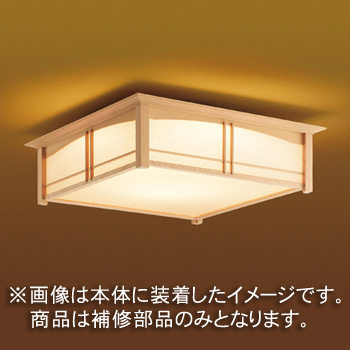◎東芝 補修用セード(グローブ) アクリル樹脂 乳白 一般住宅用 LEDHC81772 ※受注生産品