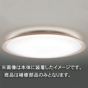 ◎東芝 補修用セード(グローブ) アクリル・乳白  一般住宅用 LEDHC82760 ※受注生産品