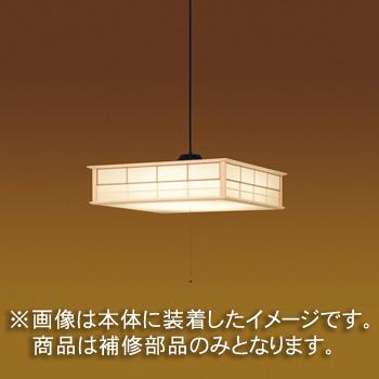 ◎東芝 補修用セード(グローブ) アクリル樹脂 白木 一般住宅用 LEDPC81033 ※受注生産品
