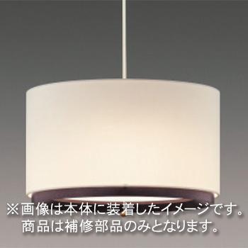 ◎東芝 補修用セード(グローブ) 布 白 一般住宅用 LEDX88136 ※受注生産品