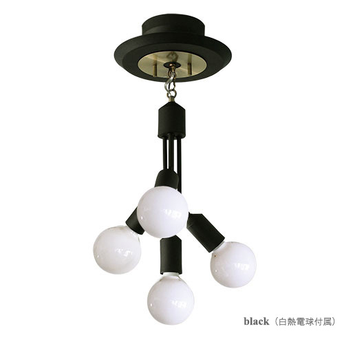 ◎ディクラッセ シーリングランプ マレーノ/Mareno ブラック ランプ付き(白熱ボール電球60W G95 ホワイト E26口金×4) 引掛けシーリング LC3124BK