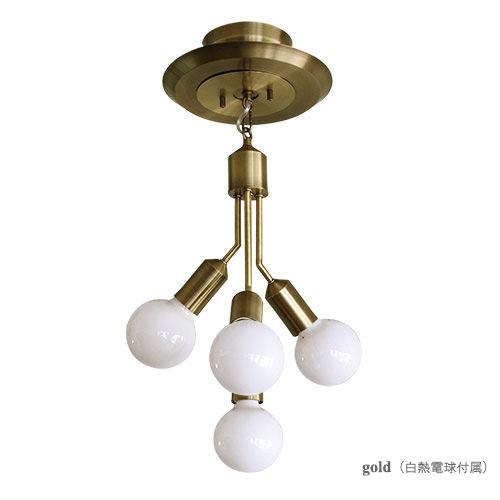 ◎ディクラッセ シーリングランプ マレーノ/Mareno ゴールド ランプ付き(白熱ボール電球60W G95 ホワイト E26口金×4) 引掛けシーリング LC3124GD