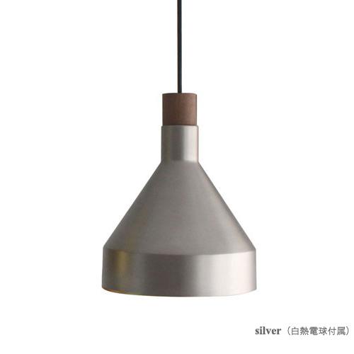 ◎ディクラッセ ペンダントランプ カミーノ/Camino Sサイズ シルバー ランプ付き(白熱ミニ電球40W クリアー E17口金) 引掛けシーリング LP3114SV