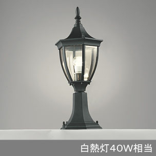 ◎ODELIC LED照明器具 アウトドア 門柱灯 LED電球 電球色タイプ 一般電球クリア6W(E26)(ランプ付) 白熱灯40W相当 防雨型 OG042146LD