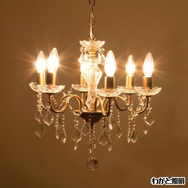 ◎オーブ シャンデリア 本体:アンティークタイプ シャンデリア電球40W E17口金×6灯(ランプ付) OS-001/6 アンティーク