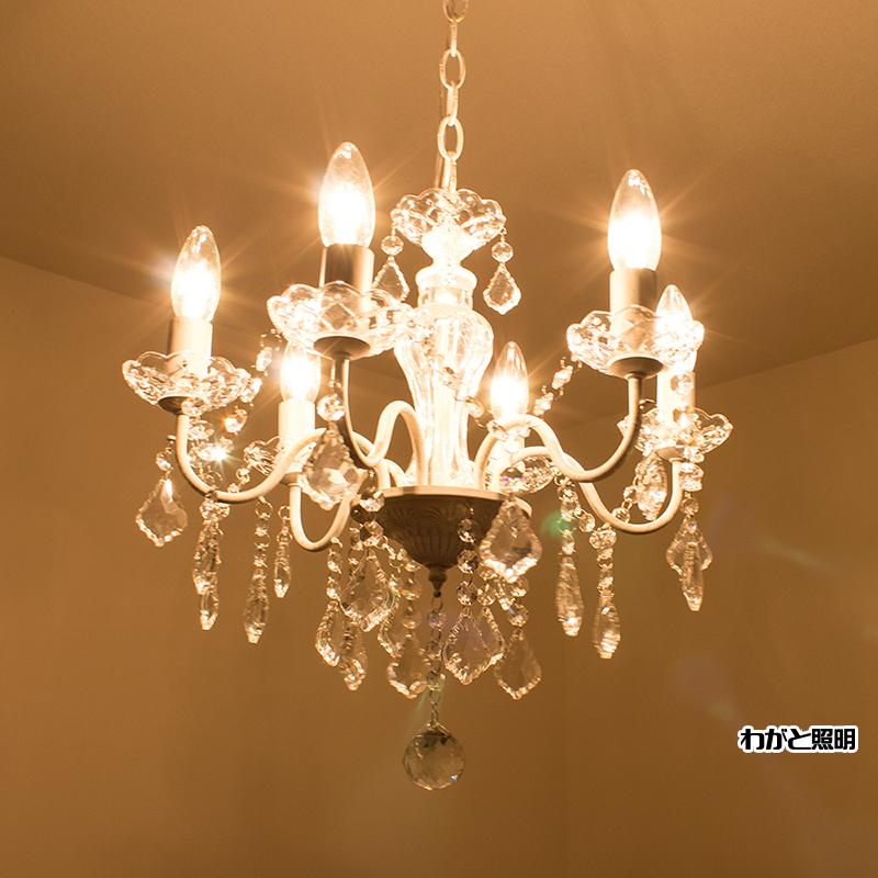 ◎オーブ シャンデリア 本体:ホワイトアンティークタイプ シャンデリア電球40W E17口金×6灯(ランプ付) OS-001/6 ホワイトアンティーク