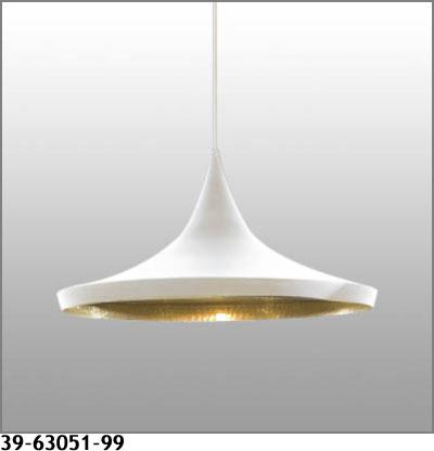 ◎MAXRAY Tom Dixon(トム・ディクソン) ペンダントライト Beat Light(ビートライト) Wide White(ワイドホワイト) ハロピン25W (ランプ付) 引掛シーリング 39-63051-99