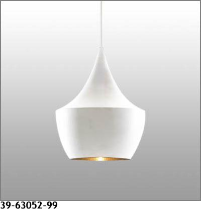 ◎MAXRAY Tom Dixon(トム・ディクソン) ペンダントライト Beat Light(ビートライト) Fat White(ファットホワイト) ハロピン25W (ランプ付) 引掛シーリング 39-63052-99