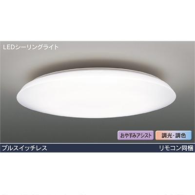 ◎東芝 LEDシーリングライト ワイド調色タイプ Plane/プレーン ~14畳 リモコン付 電球色~昼光色 LEDH86800-LC