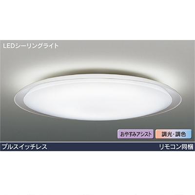 ◎東芝 LEDシーリングライト ワイド調色タイプ FROSTRING フロストリング ~8畳 リモコン付 電球色~昼光色 LEDH81801-LC