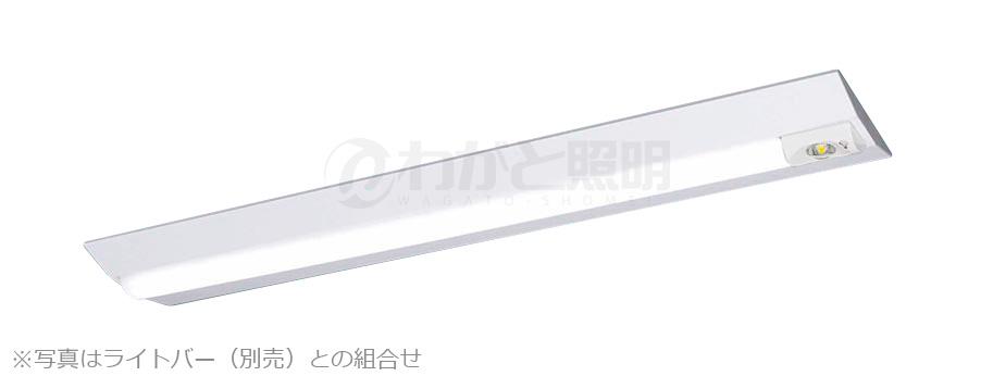 ◎パナソニック 一体型LEDベースライト iDシリーズ 非常用照明器具 本体 40形 直付型 Dスタイル(逆富士型) W230 非常時LED高出力型 30分間タイプ ※ライトバー別売 NNLG42623