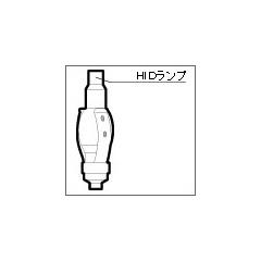 ◎東芝 ランプチェンジャー タマトール カップ HIDランプ専用 φ90~116 HID-116