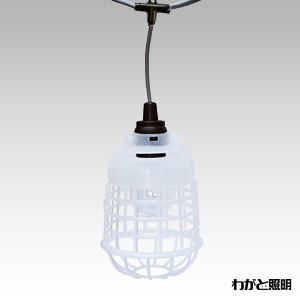 スズデン スズラン灯 T1タイプ ケーブル長50m E26防水ソケット16個(ランプ別売) ガード·アンダーガード付 T1-50-16 ※受注生産品