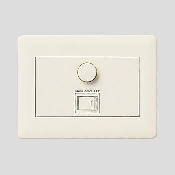 ◎パナソニック フルカラー配線器具 ムードスイッチC(3路・片切両用) プレート付タイプ 白熱灯用 ほたるネームスイッチスイッチ付 ロータリー式 AC100V 1500W ミルキーホワイト WNP575215