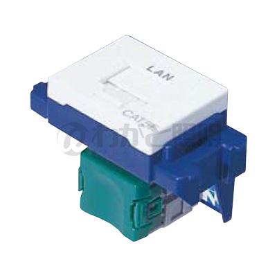 11000円以上で送料無料 パナソニック LAN用配線器具 ぐっとすシリーズ 情報モジュラジャック ホワイト 埋込型 18%OFF CAT5e 全商品オープニング価格 NR3160W