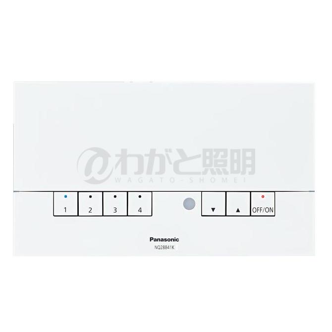 人気ブランド パナソニック ライトコントロール ライトマネージャーFx 本体 記憶式4回路親器(親機) 壁埋込型 AC100V NQ28841K, 照明 Lighting Market 379aa23e