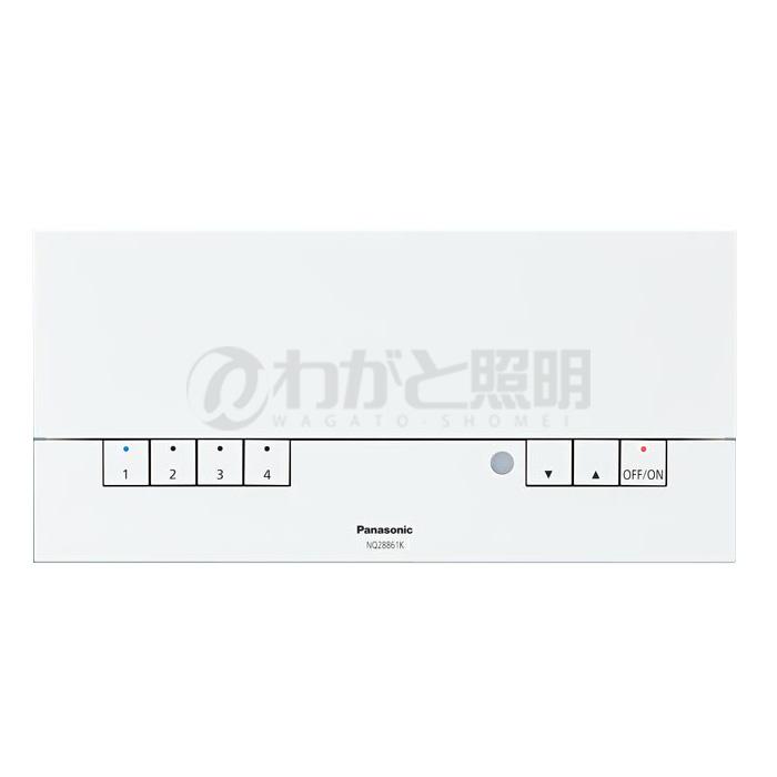 ◎パナソニック ライトコントロール ライトマネージャーFx 本体 記憶式6回路親器(親機) 壁埋込型 AC100V NQ28861K