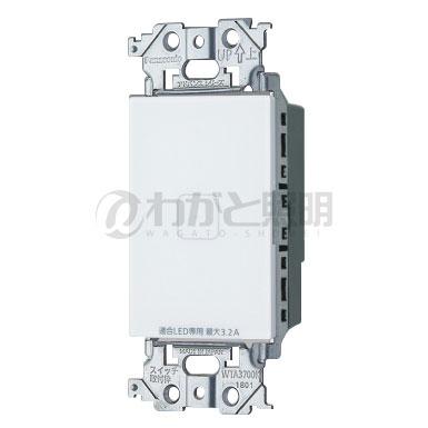 ◎パナソニック アドバンスシリーズ配線器具 LED専用調光器 タッチLED埋込調光スイッチ(2線式・親器・3路配線対応形) 逆位相タイプ 3.2A マットホワイト WTY521730WK