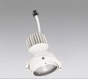 ◎ODELIC LEDマルチユニバーサル灯体 高彩色タイプ CDM-T35W相当 オフホワイト スプレッド 白色 4000K 専用調光器対応(ハウジング・電源別売) XS412325H