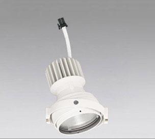 ◎ODELIC LEDマルチユニバーサル灯体 高彩色タイプ CDM-T35W相当 オフホワイト スプレッド 温白色 3500K 専用調光器対応(ハウジング・電源別売) XS412327H