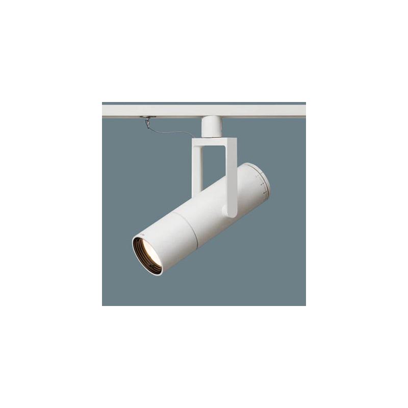 ◎パナソニック LED照明器具 配線ダクトレール用 美術館・博物館向け LED高演色スポットライト 個別調光タイプ J12V75形(50W)器具相当 広角39° 電球色(3000K) LED内蔵 本体色:ホワイト NNQ32093WLE1