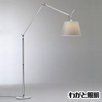 ◎yamagiwa フロアランプ Artemide TOLOMEO MEGA シルクサテン(布) 618S2937