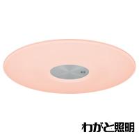 ◎シャープ LEDシーリングライト 薄型サークルタイプ さくら色LED照明 12畳用 調光・調色 リモコン付 エコあかリズム DL-AC501K