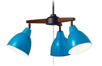 ◎DAIKO ペンダントライト LED電球 4.9W(E26口金)×3灯 電球色 (ランプ付) 引掛シーリング取付 プルスイッチ付 ブルー塗装 DXL-81100