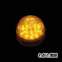 ◎キョーワ LED電球 屋外用LEDサイン球 彩光球 カラー 黄色(イエロー) E26口金 【10個入り】 3159-E26-Y