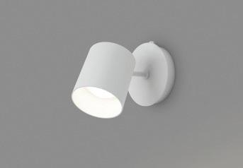 11000円以上で送料無料 東芝 LEDスポットライト LED一体形 天井 18%OFF 売却 壁面兼用 白熱灯器具60Wクラス フランジタイプ 白 直付け用 LEDS87012L-LS-F ホワイト 電球色