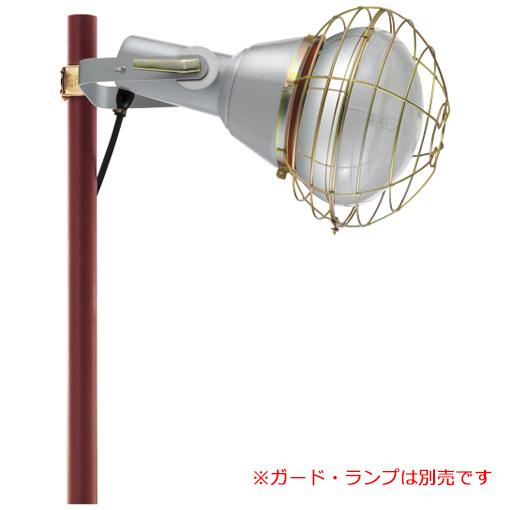 ◎岩崎 HSW形アイランプホルダ(投光器) 屋外用 フードなし 反射形HIDランプ用 E39 グレイ(灰色) 口出線0.2m パイプ取付タイプ HSW1