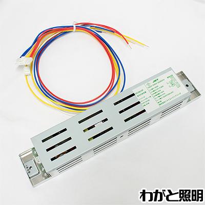 ◎トライエンジニアリング 蛍光灯用インバーター安定器 スタンダートタイプ FLR110・FPR96・FMR96 2灯用 定格出力 182V~240V 非調光タイプ KE9810F