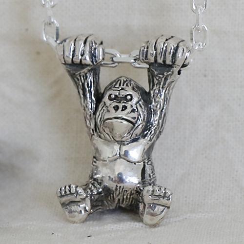 ゴリラペンダント(ごりらネックレス) 首飾り シルバーアクセサリー 動物モチーフ SILVER925 女性 男性 プレゼント ギフト対応