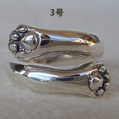 肉球リング いぬ ねこ イヌ ネコ 犬 猫 指輪 指環 動物モチーフ シルバーアクセサリー SILVER925 女性 男性 プレゼント ギフト対応