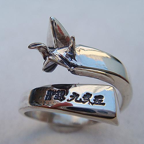 折鶴リング おりづる 折り紙 和風 指輪 指環 シルバーアクセサリー SILVER925 女性 男性 プレゼント ギフト対応