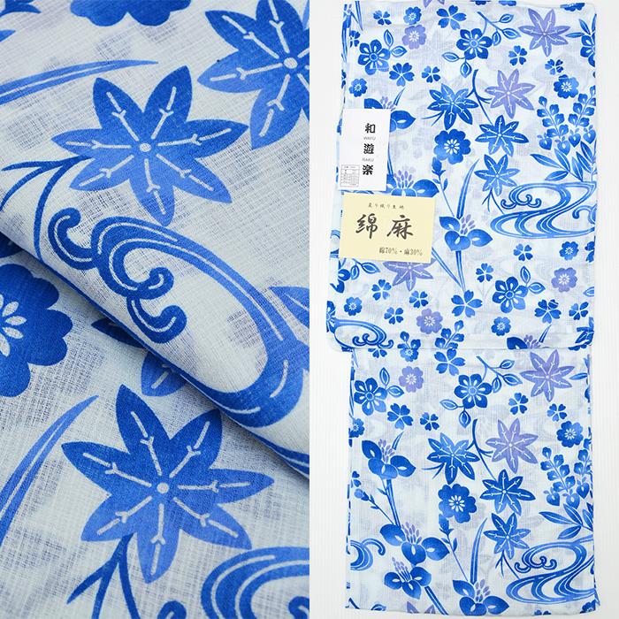 유카타 변화직조건 유카타여름 여름옷 만든 일 오름 레이디스 유카타삼레이디스 불꽃 ykt21(13)