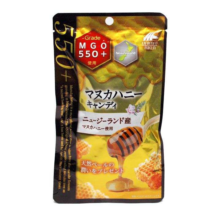 マヌカハニー キャンディ MGO550+ 3個セット ニュージーランド産(日本国内製造)蜂蜜 のど飴「メール便で」