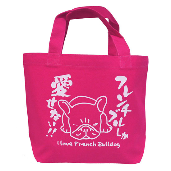 お散歩バッグ 通学バッグ エコバッグ ランチバッグ フレンチブルドッグ おすすめ メール便可 オリジナルグッズ 超安い ミニトートバッグ